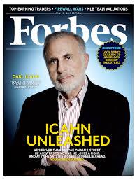 Carl Ichan Forbes